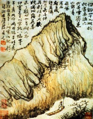 Shitao-Qinhuai (1)