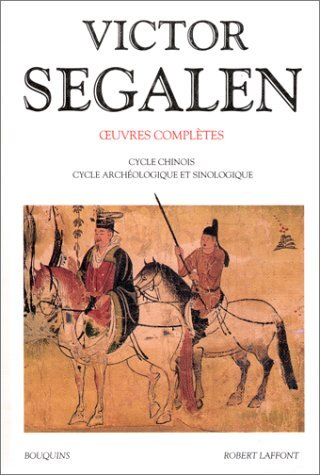 Oeuvres-compltes-de-victor-segalen-tome-2-7976546