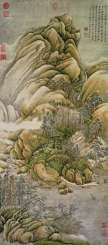 Shanshui--med--220