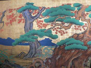 Japon2-269