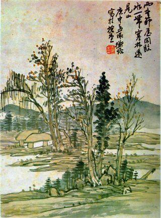 Shanshui-Chenshizeng
