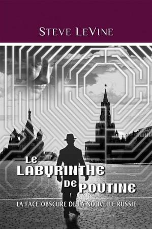 Le-labyrinthe-de-poutine