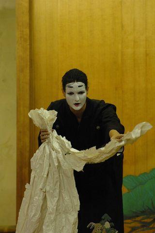 Theatre.no.07_17